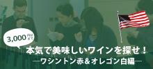 staff-honki2-s